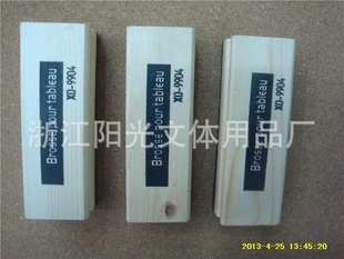 (Manufacturers supply discount) wooden Blackboard erasers, brushes, brushes, chalk, the Blackboard a whiteboard cleaning