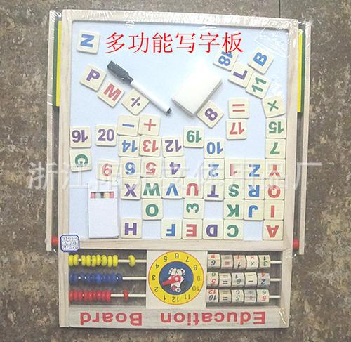 Zhejiang plant supply multi-function Tablet 39*47CM welcome to inquire the cartoon version of wood based panels