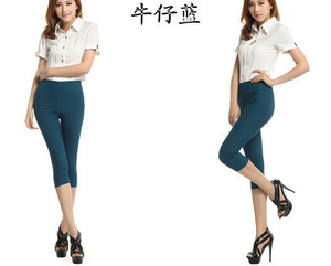Korean version of the Candy-colored cropped pencil high waist woven pants