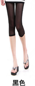 New slim Candy-colored mesh in summer cropped leggings girls color skinny slim stretch pants 1