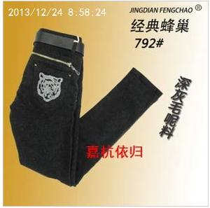 Winter 2013 the new thickened and fluffy yet slim fit jeans women's bound feet pencil pants classic Beehive 792