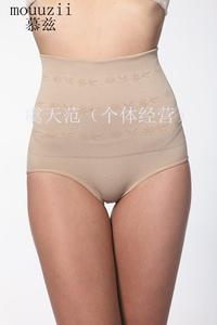 Songs her woman no trace high waist toning your stomach postpartum hip high waist corset shorts 2913