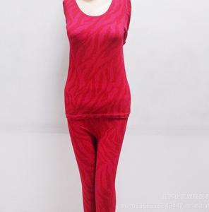 Ladies double layer thermal underwear