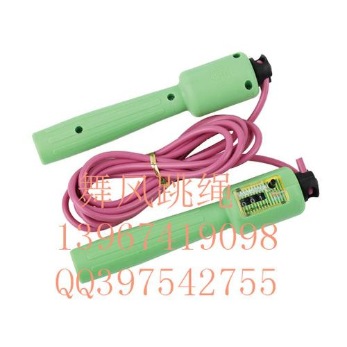 Adult fitness weight loss wind bearing jump rope dance students jump rope PVC children counting jump rope