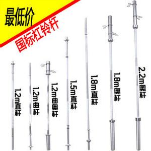 Factory direct Olympic barbell Rod curl straight bar galvanised Rod Rod 1.2 m 1.5 m to 1.8 m 2.2 m