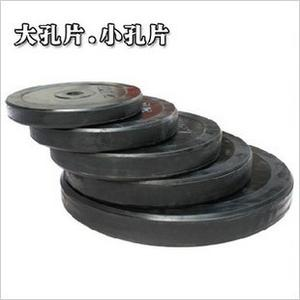 Film free chips barbell for dumbbells snippets of eyelet holes