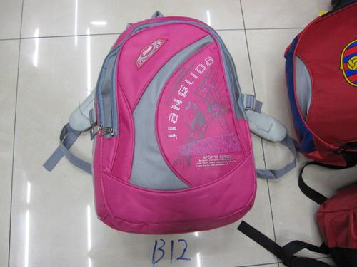 Fashion ladies backpack sports backpack