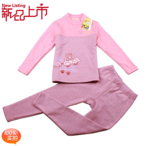Thermal underwear and fleece padded collar suits for boys duo Pooh