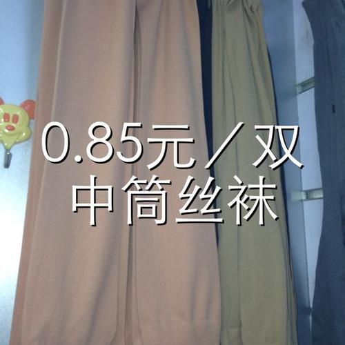 Silk stockings in 0.85 Yuan/pair larento international knitting (Hong Kong) co producer