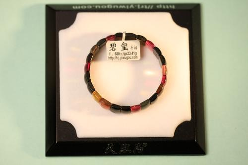 """""""Natural"""" natural gift Crystal gift jewellery tourmaline Bracelet (selection)"""