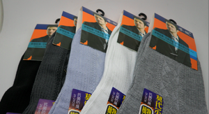 United States Paul authorized boutique men's casual socks