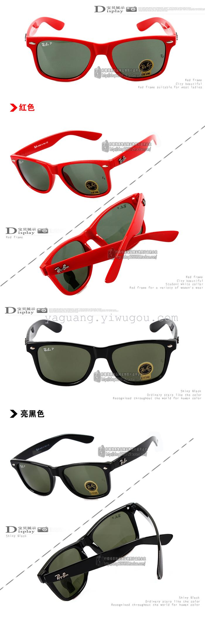 ray ban sunglasses for women  sunglasses ray-ban sunglasses