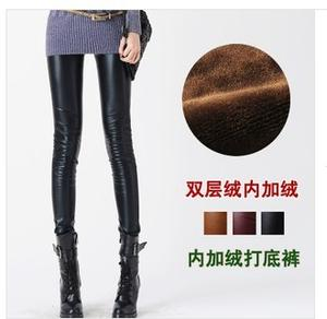 9260 Beaver wool-leather-padded leggings in winter warm pants high waist leather pants and plush padded pants