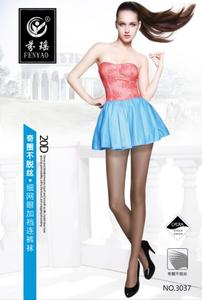 Fen Yao added more odd cycle silk pantyhose stripping 3037
