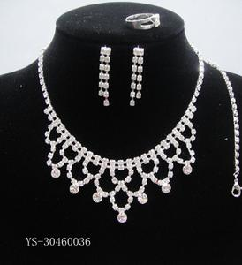 Denim dress factory direct diamond bridal jewelry necklaces bracelets earrings crown, etc., with the price of the necklace section 100 balance