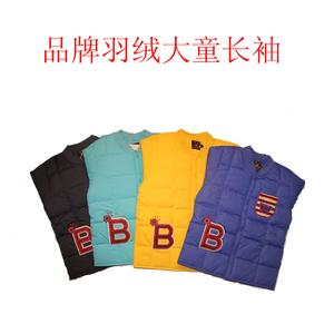 Factory direct baby child feather tank shirt long sleeve baby outside down and children's clothes