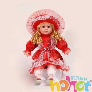 Talking doll early childhood educational music intelligence toys China Yiwu manufacturers selling