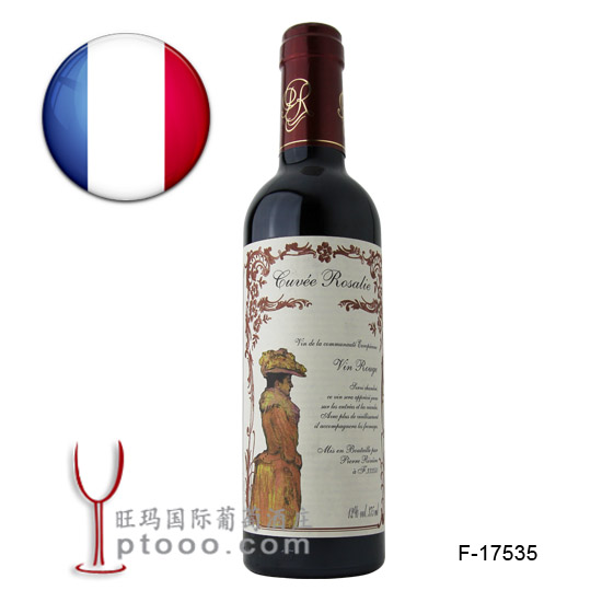 leisure commodity imported high end red wine Wine import value of the united states in 2016,  white wine red wine china wine chinese  high-end wine purchasing among consumers in the us in 2018, by purchase frequency.