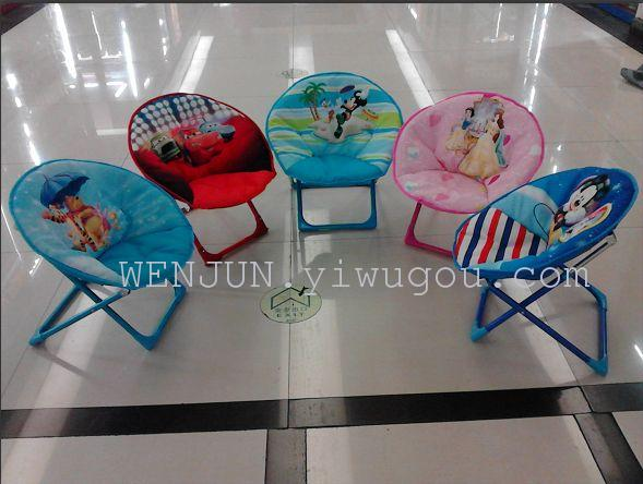 Incredible Supply Spot Supply Cartoon Moon Chair Childrens Leisure Gmtry Best Dining Table And Chair Ideas Images Gmtryco