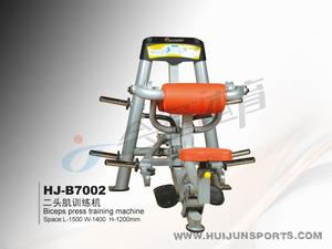 Lever-biceps training machine (with 80kg barbell piece) HJ-B7002