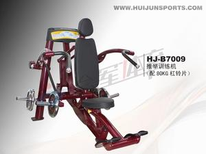 Lever-type candidate trainer (with 80kg barbell piece) HJ-B7009