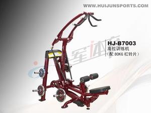 Lever type training machine (with 80kg barbell piece)