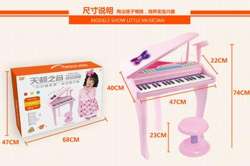 Beifen 88022 the Hammond organ piano educational toys children electronic piano with microphone ultra power saving