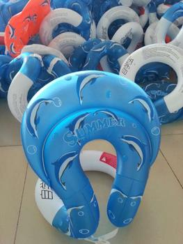 Inflatable pool swimming pool swim ring thickened on your own second generation third generation factory direct