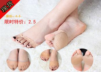 Howe Hall half a yard cushion sweat-absorbent breathable forefoot pad pinch thickened stealth nursing pads women in high heels foot invisible socks