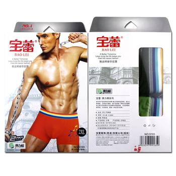 Stretch underwear men's underwear fashion underwear underwear boxed antibacterial health briefs