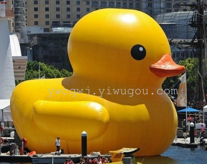 Supply Extra large yellow duck, inflatable rhubarb duck, can be ...