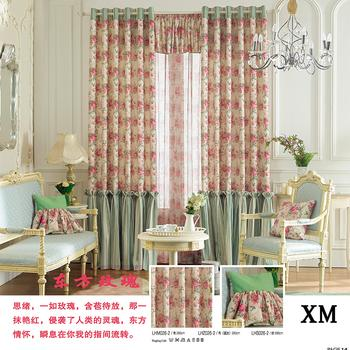 2014 America Villa reactive dye printing of cotton and linen curtain fabric