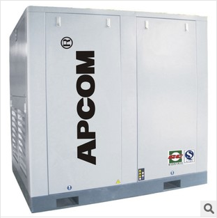 Excellence OPEC APCOM box-type sliding vane compressors/integrated energy-saving 30%