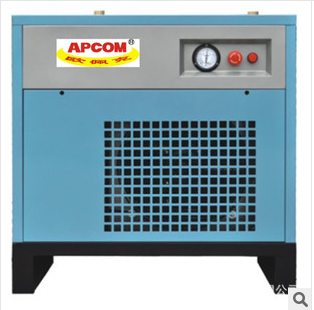 OPEC APCOM water-cooling compressed air refrigeration dryer