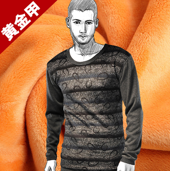 Jacquard thickened not ball double men's thermal underwear and fleece the Golden Flower thermal underwear for men