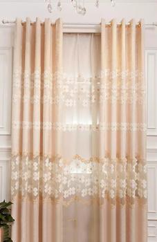 2014 new chenille Elixir Jacquard curtain fabric factory direct support zero-cut finished product processing