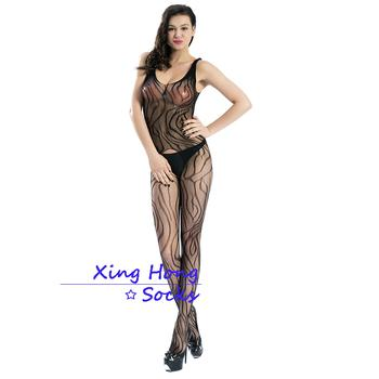 lingerie NET sleeveless perspective on women's exposed breasts sexy transparent straps hanging neck mesh body underwear
