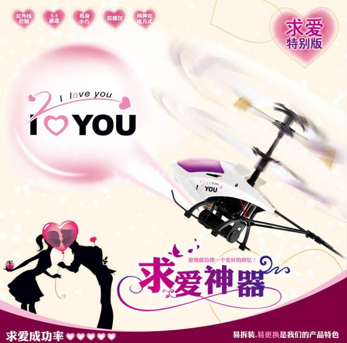 remote control four blade helicopter with 925916097 on ESKY 150 V2 2 4G 5CH 6 Axis Gyro Flybarless RC Helicopter With CC3D P 1290632 additionally ESKY 150 V2 2 4G 5CH 6 Axis Gyro Flybarless RC Helicopter With CC3D P 1290632 also Rc Helicopter Blade Balancing additionally Fx078 4ch 2 4g Single Blade Rc Helicopter Mode 2 besides FX071C 2 4G 4CH 6 Axis Gyro Flybarless RC Helicopter 352763.