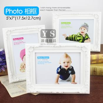 7-inch fresh continental pastoral engraved photo frame ornament wedding photo frames for children anyway, General