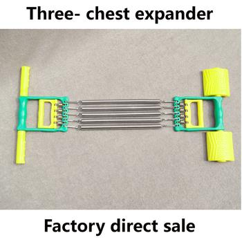 Yong PA chest chest chest for three resistance fitness equipment