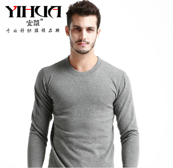 Yihua warm Ralph Lauren winter three-layer thermal underwear and fleece padded t fall clothing long Johns set