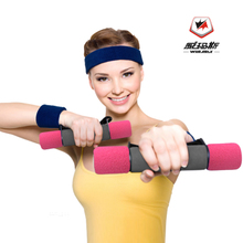 Weimasi ladies dumbbell dumbbells women's Yoga sponge home fitness exercise equipment weight arm