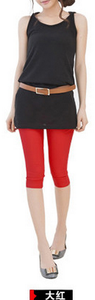 Candy-colored high waist pencil pants feet pants color leisure pants cropped Footless 14