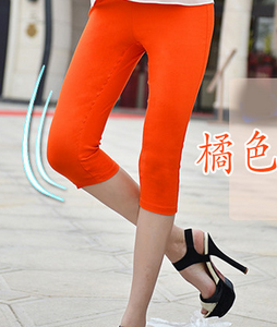 Candy-colored color leisure pants high waist pencil pants feet pants cropped Footless 16