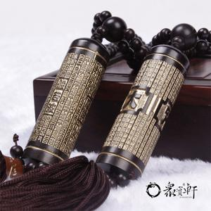 Bauhinia evil-poly-wood powder cylindrical convex-convex great compassion mantra wood pendant car decorate 40093 40094