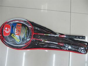The Shenzhou 918 Olympians badminton racket manufacturers selling