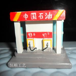 Sandbox sand with resin crafts gas station miniature accessories Board Games Factory Outlet