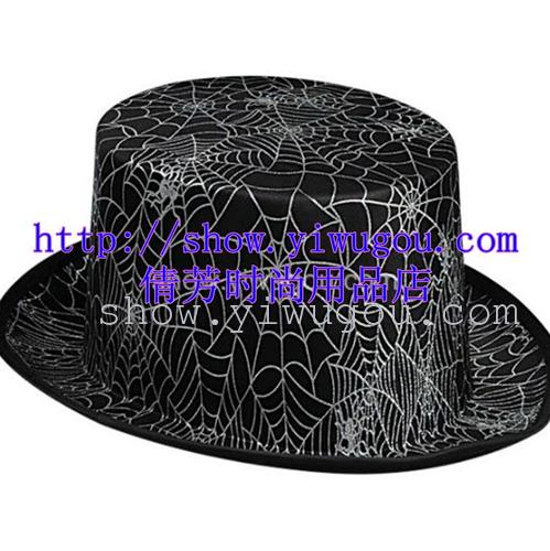 Spider Web Hat  The high hat  Magic Hat  Show hats