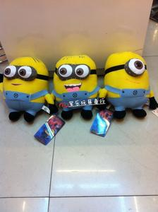 Despicable me 2 god steal milk daddy doll yellow soybeans baby doll plush toys