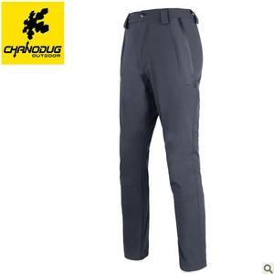 Siano Dorji outdoor assault pants female double layer warm and breathable waterproof pants pants